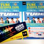 FM OSAKA TUBE SUMMER PARK@なんばウォークに行ってきました♪