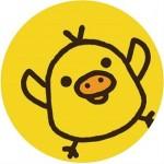 はじめてのWordPress~1日目