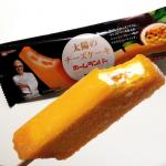 太陽のチーズケーキ ホームランバー/セブンイレブン限定が美味しい♪