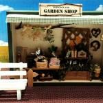 ミニチュアショップ ヨーロッパお店めぐり~ガーデンショップ