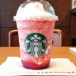 スタバ☆ハロウィン2015 グッズ&秋の新商品が発売開始!