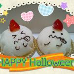 猫が目印!人気洋菓子店 シャ・ノワールのハロウィンケーキ♪