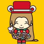 「ちゃんりおメーカー」秘密のあいことば・クリスマス&お正月!※12月最新(随時追加)